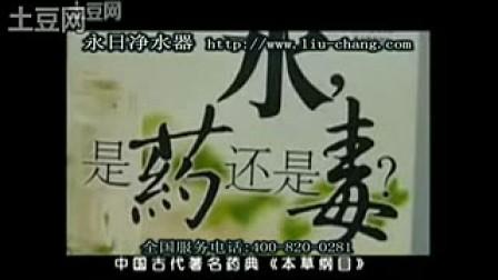 永日净水器-华信网络http://www.3mcfo.com.cn