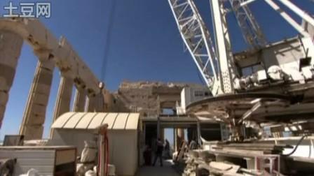 [失落的世界系列].History.Channel.Lost.Worlds.S01E04.Athens.Ancient.Supercity