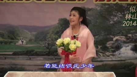 沪剧  《茶花女》一束茶花  花盟   叶彩英  李志顺