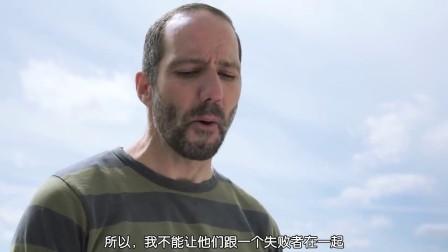 【中文字幕】跳楼自杀,谈判专家被反杀【全程高能】