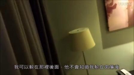 Ben的整人计划 - 酒店房吓死人(中文字幕)