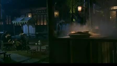 [www.saaap.com]怪侠一枝梅第6集片段
