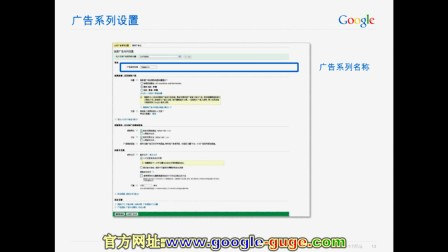 如何创建google adwords账户_google adwords教程_adwords竞价