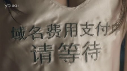 小清新内衣脱不完,IT宅男下手难_高清http://zhengxing.zjol.com.cn/yxzxmr/