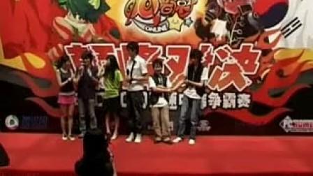 www.hebron.com.cnQQ音速2007中韩争霸赛全程视频