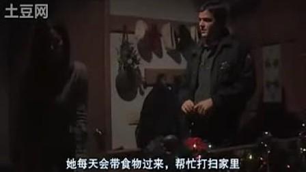 《急冻惊魂》DVD 英语对白 中文字幕 美国电影 冒险 惊悚 2009年上映