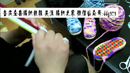 怎么钩拖鞋鞋面视频h钩针-拖鞋(2)h三卷长针怎么钩