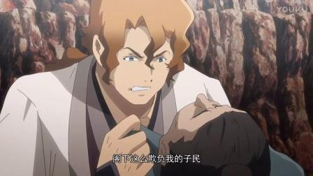 日本动画【从前有座灵剑山·第二季】08 国语中字