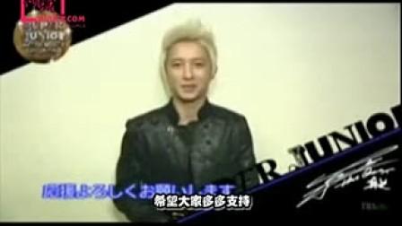 『暖色倾城』090927日本TBS.Ch.SJ PREMIUM LIVE IN Japan.2009-彩排+个人采访中字