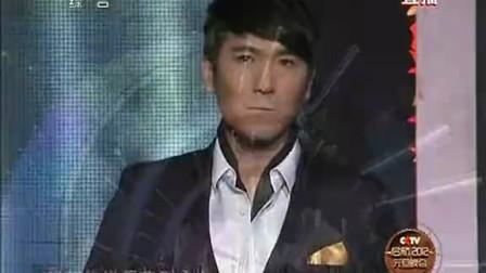 启航2012央视元旦晚会 马海生 晚秋