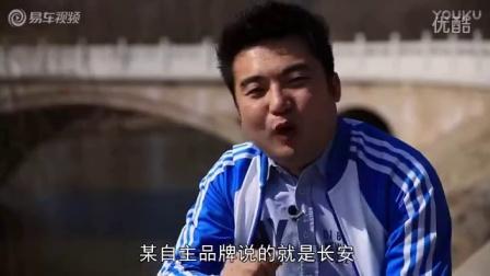 易车体验 旭子试驾6万元七座长安欧尚_汽车评测20167