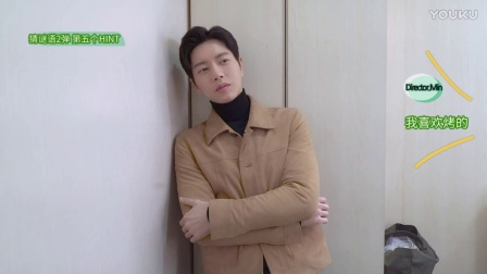 """CLUB Jin's 迎新特别活动 """"与朴海镇一起过七关~<7Weeks,7Hint!!>"""" 公开第五个HINT视频"""
