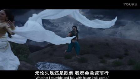 印度电影 : 巴霍巴利王   Baahubali   2015  歌舞  Dheevara