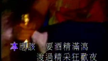 【刘德华音乐】今晚没借口