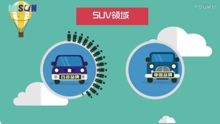 映盛中国:中国式情怀创意(原创)视频