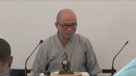 《教觀綱宗科釋》興德法師-第22講-藏教-076頁