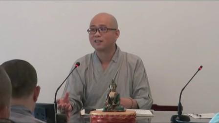 《教觀綱宗科釋》興德法師-第24講-藏教-082頁