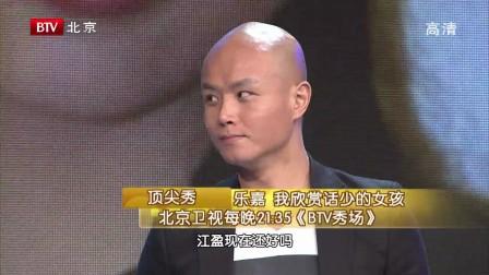 BTV非凡秀 孟非 乐嘉 非说不可 20110425