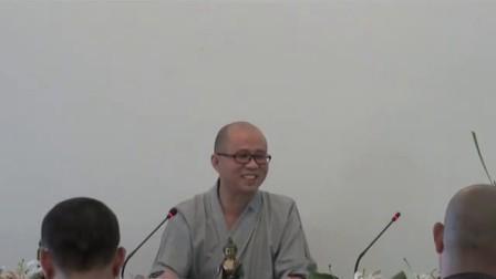 《教觀綱宗科釋》興德法師-第29講-藏教-102頁