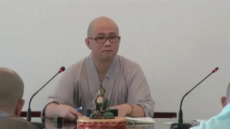 《教觀綱宗科釋》興德法師-第30講-藏教-105頁
