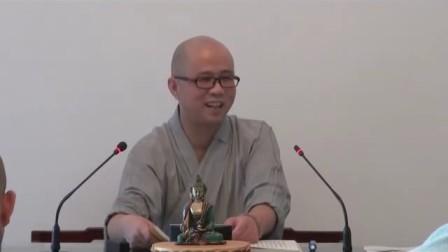 《教觀綱宗科釋》興德法師-第31講-藏教-108頁