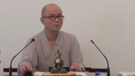 《教觀綱宗科釋》興德法師-第32講-藏教-112頁