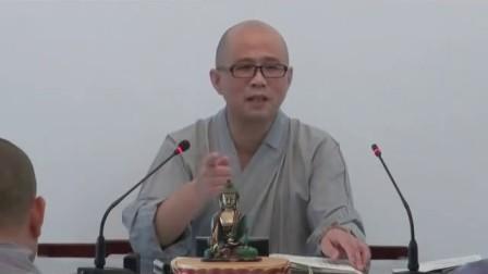 《教觀綱宗科釋》興德法師-第34講-藏教-122頁