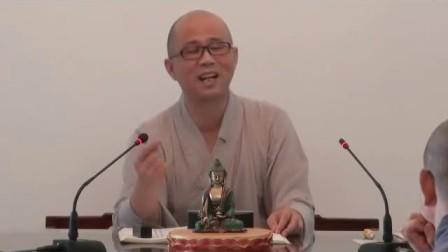 《教觀綱宗科釋》興德法師-第35講-藏教-126頁