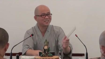 《教觀綱宗科釋》興德法師-第36講-藏教-130頁