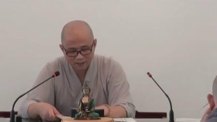 《教觀綱宗科釋》興德法師-第37講-藏教-134頁