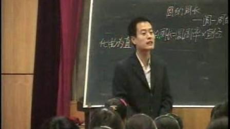"""六年级数学优质课视频《圆的周长》_侯老师(""""创新杯""""全国优质青年教学艺术大赛)"""
