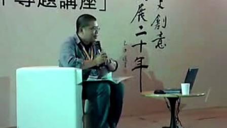 长天落彩霞 2009书展 第三节 Book Fair-Portrait of Yam KF pt3