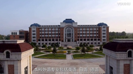 吉林华桥外国语学院 Jilin Huaqiao University of Foreign Languages