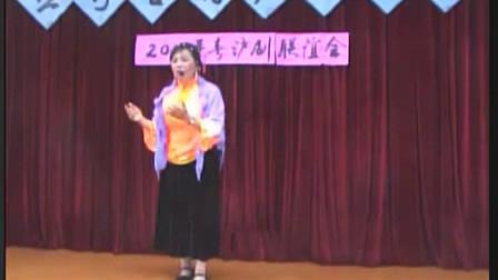 丝竹古韵 沪语悠扬 (2011年春沪剧联谊会) 二