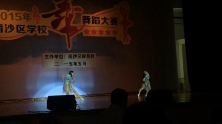 广州市南沙区学校舞蹈大赛-一起走过的时光