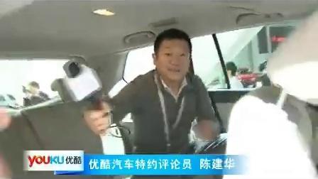 建华评车:马自达8_汽车报价20167