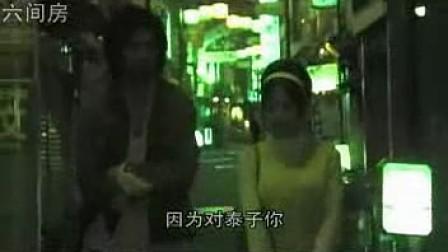 《随波逐流的病叶》日本[右边头像的网址极速观看下一集】