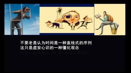 佛说无量寿经 第十三讲(智圆法师.讲授)
