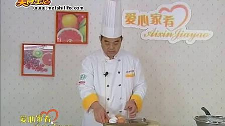 第一篇 食材挑选与加工 5、如何选购鸡蛋
