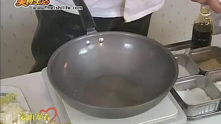 第二篇 烹调技法 3、如何掌握烹调火候
