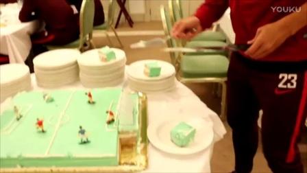 祝任航生日快乐!河北华夏幸福抹蛋糕天团上线