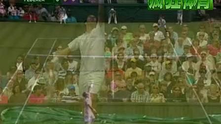 温网锦标赛费德勒首秀 Tennis8.net南昌乐享网球