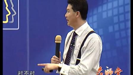 华兴2018.7.23中层管理者培训视频—说管理 中层管理人员必修课 3