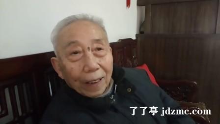 94岁生日的王锡良大师谈珠山八友