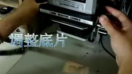 广东海洋大学摄影协会暗房培训之晒相篇