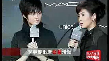 090214lytv.bazaar.fashion.mac.by.tb