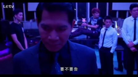 張兆志《PMAM之美好侦探社》精彩片段