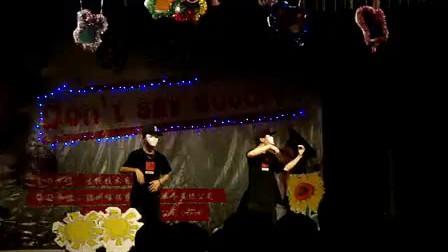 [福建农业网 fj.lenw.cn]福建农业职业技术学院生物技术系欢送晚会,街舞