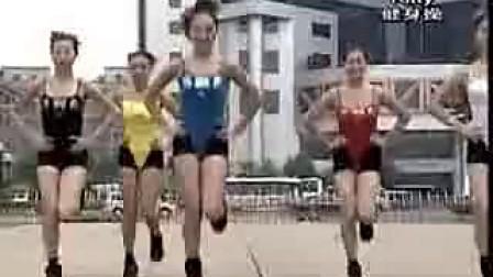 美女健身操5