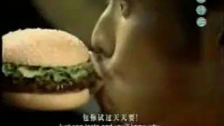 麦当劳搞笑广告